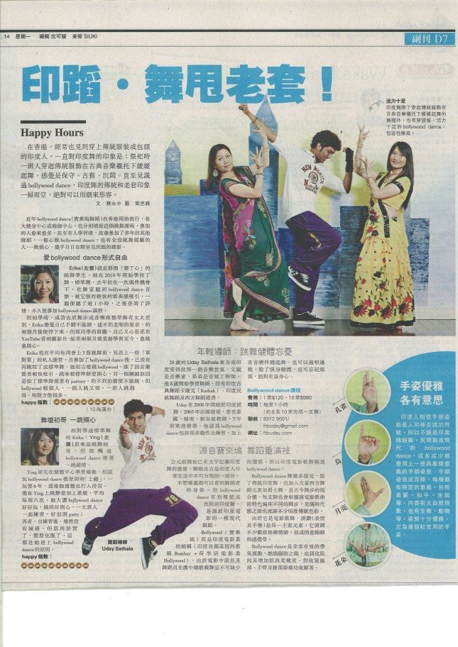 Ming poa interview 14Jan2013