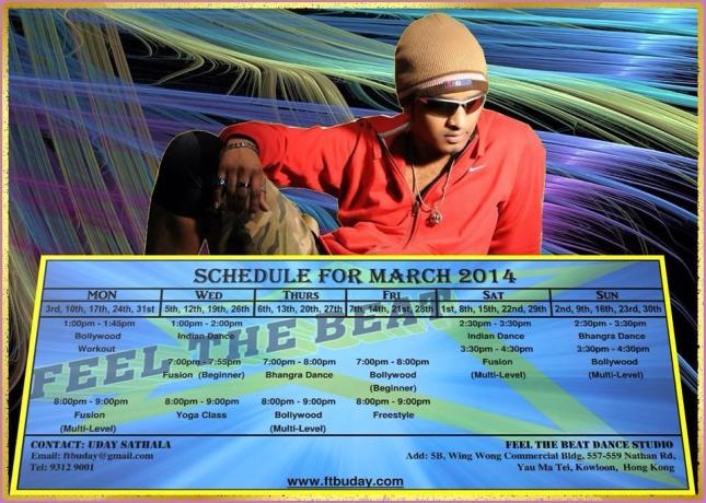 March14-sch